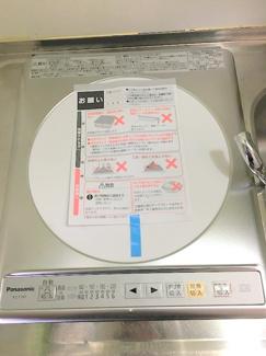 【キッチン】ジュネス大森