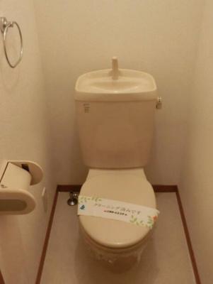 【トイレ】ヴェルヴィル西葛西ラフィス