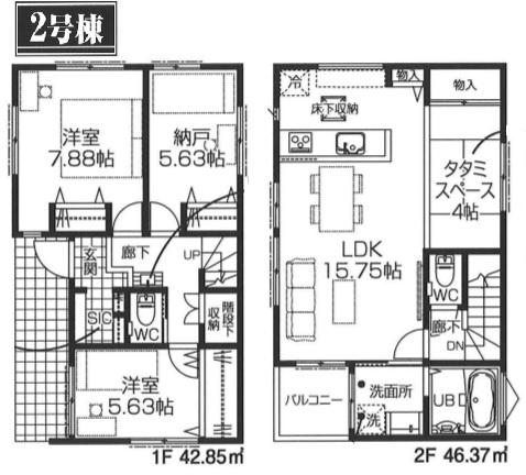 【全2棟・2号棟】LDK15.75帖タタミスペース付、玄関にはセカンド洗面がある2SLDK!
