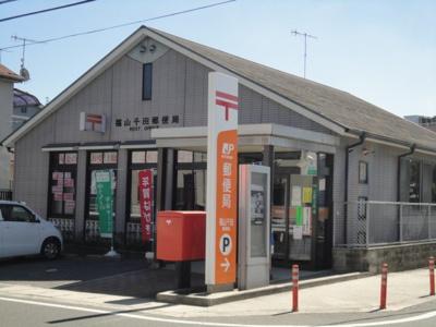 福山千田郵便局まで1,183m