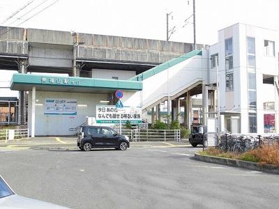 東福山駅まで600m
