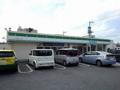 ファミリーマート浦添西原郵便局まで600m