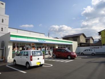 ファミリーマート 福山松浜町店まで350m