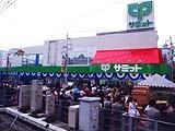 【周辺】下高井戸4丁目戸建(賃貸)