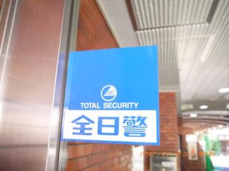 セキュリティー会社の防犯設備で、防犯対策もばっちりです。