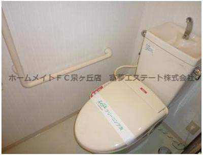 【トイレ】ELLEGRANDE OZU