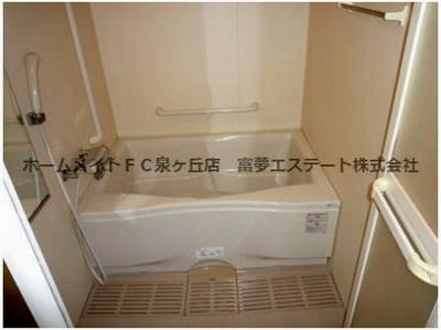 【浴室】ELLEGRANDE OZU