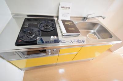 【キッチン】ウェルフラット
