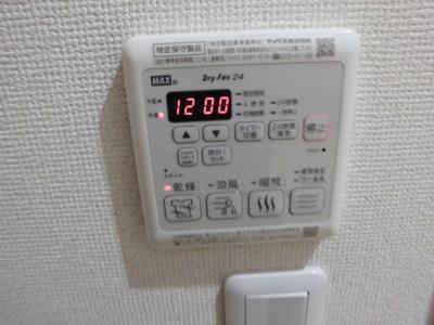 【設備】フォーリーブス33 B棟