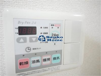【浴室】KDXレジデンス入谷