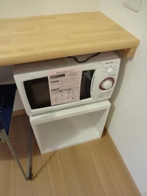 「電子レンジ・冷蔵庫と嬉しい家電つき」