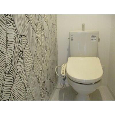 【トイレ】シティレジデンス南13条