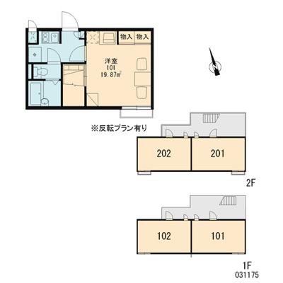 【区画図】三立ハイツC