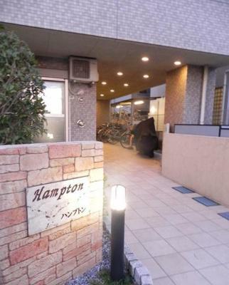 【エントランス】ハンプトン