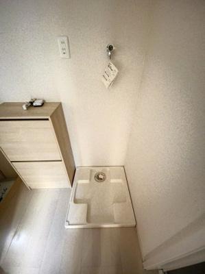 「防止パン付室内洗濯機置場」