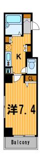 「居室とキッチンが別々の1Kタイプ」