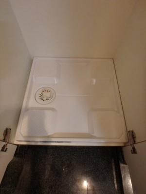 防水パンつき室内洗濯機置場