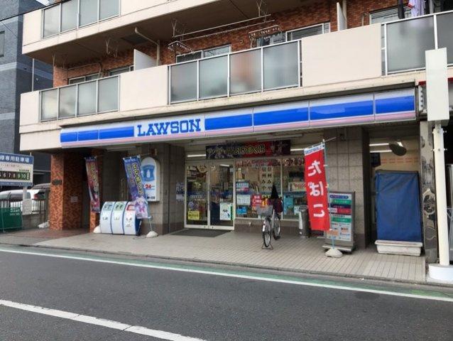 ローソン鶴ヶ島鶴ケ丘店まで270m