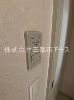 【セキュリティ】カサ・ド・アマリア