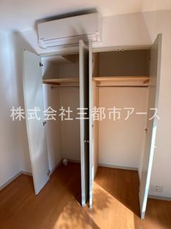 【その他】カサ・ド・アマリア