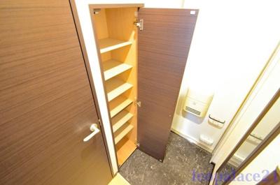 設備・仕様は号室により異なる為現況を優先致します。