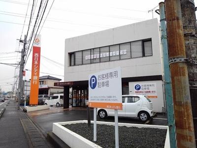西日本銀行上津支店まで2200m