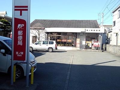 宮ノ陣郵便局まで400m