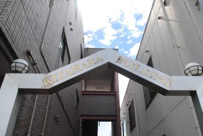 【外観】北原ビル