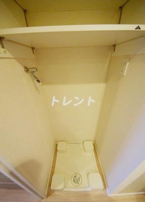 【浴室】パークアクシス芝浦