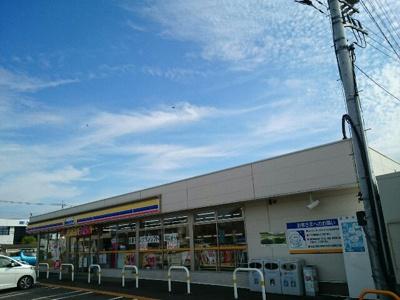 ミニストップ菅谷町店まで850m
