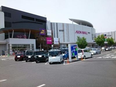 イオンモール高崎まで2100m