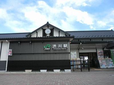 渋川駅まで3200m