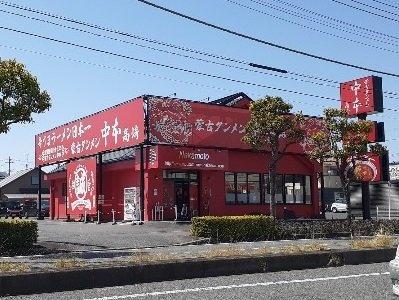 蒙古タンメン中本高崎店まで500m