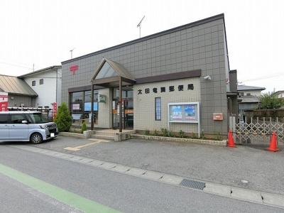 太田竜舞郵便局まで1100m