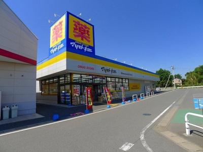 マツモトキヨシ太田下田島店まで1800m