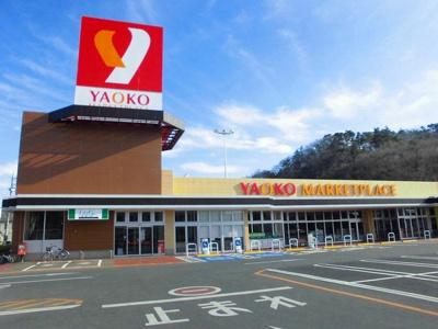ヤオコ-まで1100m