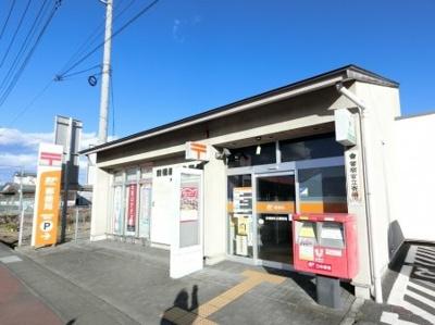 前橋総社北郵便局まで1100m