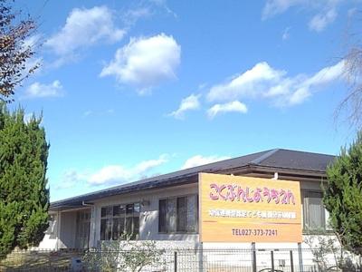 国分寺幼稚園まで1200m