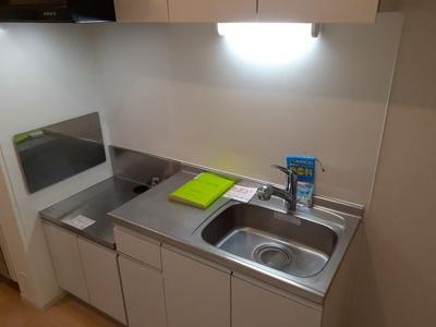 【キッチン】Neo・ヴィレッジ