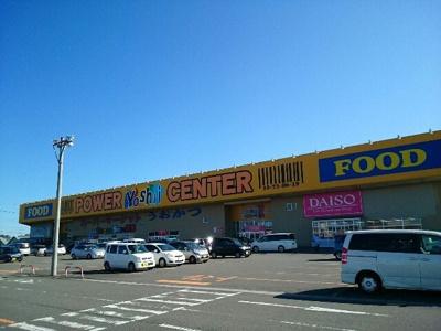 パワーセンターうおかつ吉井店まで1200m