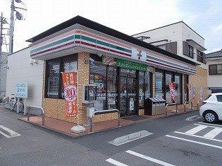 セブンイレブン前橋山王店まで1100m