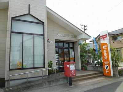大泉坂田郵便局まで850m