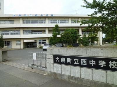 大泉町立西中学校まで400m