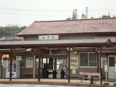安中駅(JR 信越本線)まで706m
