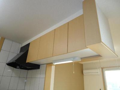 キッチン上部戸棚