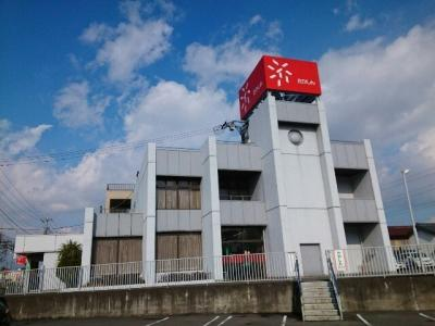 高崎信用金庫豊岡支店まで350m