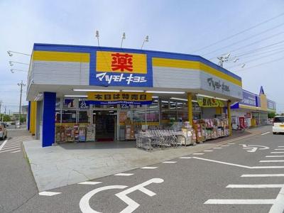 マツモトキヨシ太田宝町店まで400m