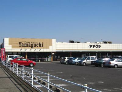 ヤマグチスーパー北郷店まで369m