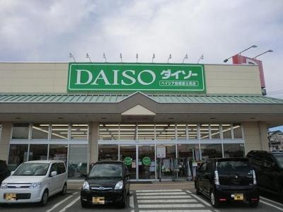 ダイソー富士見店まで2100m