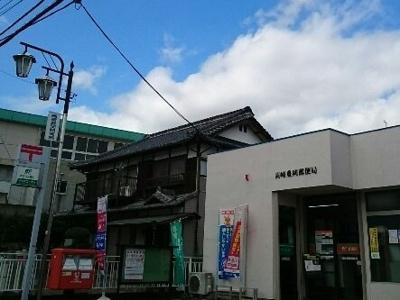 高崎豊岡郵便局まで170m
